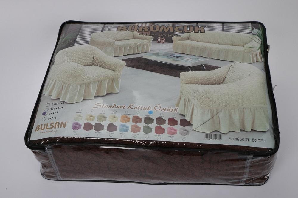 Чехлы на диван и кресла  магазине