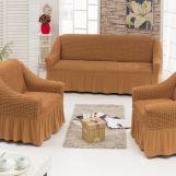 Набор чехлов диван и 2 кресла 3+1+1 Беж Медовый арт7565