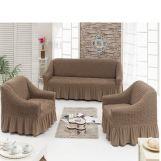 Набор чехлов диван и 2 кресла 3+1+1 Серо-коричневый арт7565