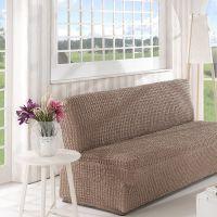 Чехол на диван без подлокотников 3м арт2650 кофе