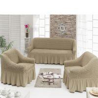 Набор чехлов диван и 2 кресла 3+1+1 Беж Молочный арт7565