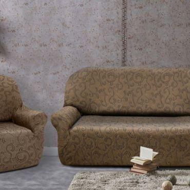 Комплект чехлов (2м диван и 2 кресла) БОСТОН коричневый