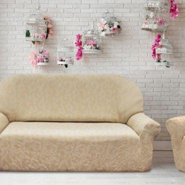 Комплект чехлов (2м диван и 2 кресла) БОСТОН крем