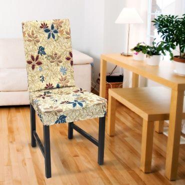 Чехол на стул со спинкой 2шт Дуния