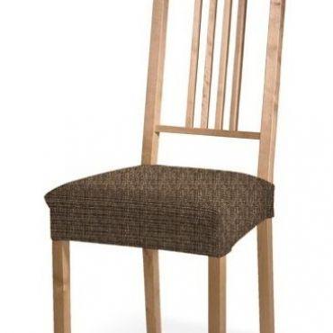 Чехол на стул 2шт МАЛЬТА коричневый