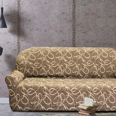 Чехол на 2-3х местный диван ПЕРСИЯ коричневый