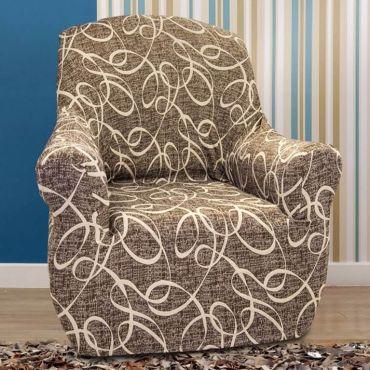 Чехол на кресло ПЕРСИЯ коричневый
