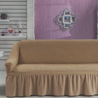 Чехол для дивана двухместный BULSAN Бежевый арт.2027