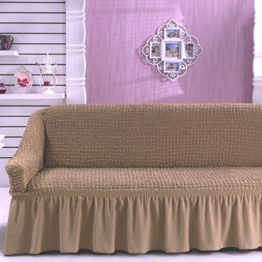 Чехол для дивана двухместный BULSAN Кофейный арт.2027