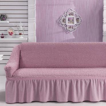 Чехол для дивана двухместный BULSAN Светло-розовый арт.2027