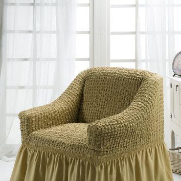 Чехол для кресла BULSAN Бежевый 1797