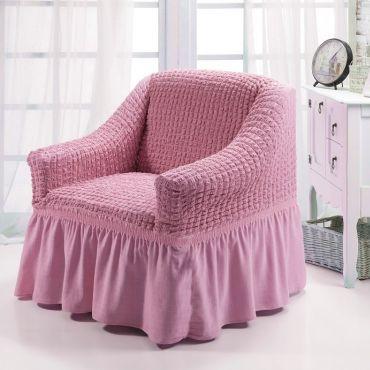 Чехол для кресла BULSAN Светло-розовый