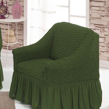 Чехол для кресла BULSAN Зеленый
