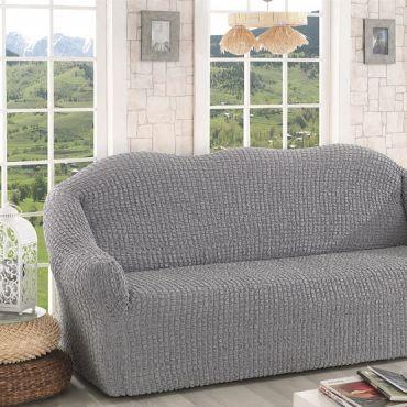Чехол для дивана двухместный без юбки арт2651 серый