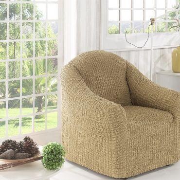 Чехол для кресла без юбки арт2653 беж