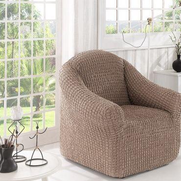 Чехол для кресла без юбки арт2653 кофе