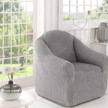 Чехол для кресла без юбки арт2653 серый