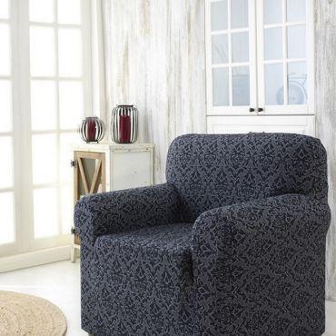 Чехол для кресла Karna MILANO арт2684 антрацит