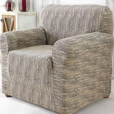 Чехол для кресла Karna ROMA арт2687 крем