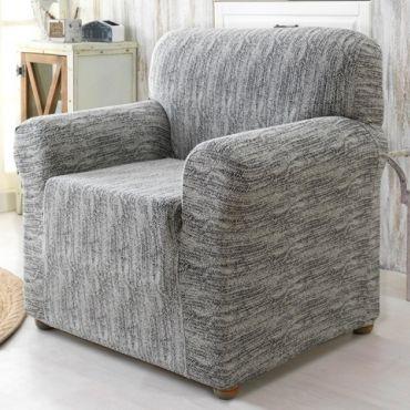 Чехол для кресла Karna ROMA арт2687 натурал