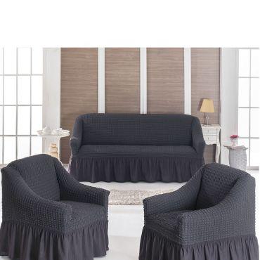 Набор чехлов диван и 2 кресла 3+1+1 Антрацит арт7565