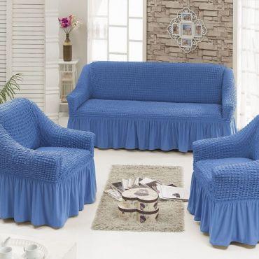 Набор чехлов диван и 2 кресла 3+1+1 Голубой арт7565
