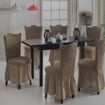 Чехлы на стулья 6шт Кофе арт 8029