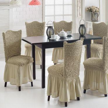 Чехлы на стулья 6шт Молочный арт8029