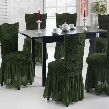 Чехлы на стулья 6шт Оливковый арт 8029