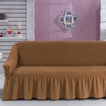 Чехол на диван 3-мест Кофе с молоком арт 8122м