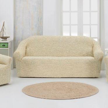 Набор чехлов на диван и кресла без юбки Karna Крем арт.1780