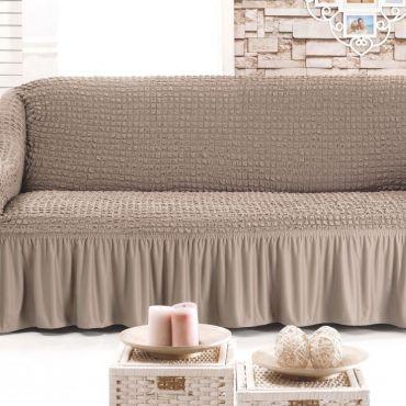 Чехол на диван 3-мест кофе Капучино арт 8122