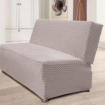 Чехол на диван без подлокотников 2м Karna PALERMO арт.2935 Беж