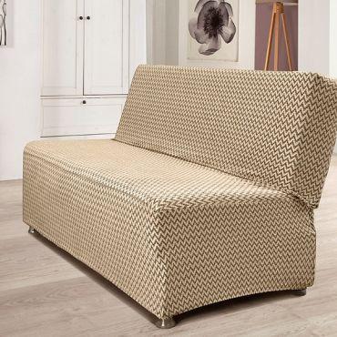 Чехол на диван без подлокотников 2м Karna PALERMO арт.2935 Горчица