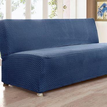 Чехол на диван без подлокотников 2м Karna PALERMO арт.2935 Саксен
