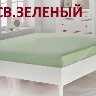 Простыня на резинке 160х200+30 трикотаж Karna арт.2962 Зеленая