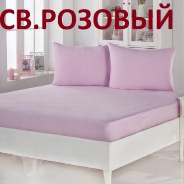 Простыня трикотаж на резинке 160х200+30 Acelya Karna с наволочками арт.2960 Розовая