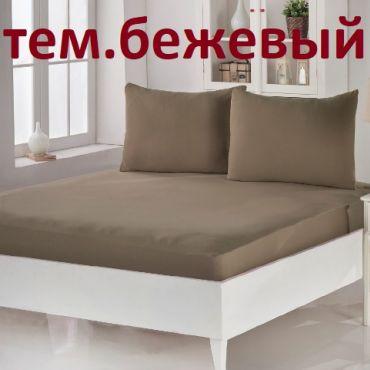 Простыня трикотажная на резинке 160х200+30 Acelya Karna с наволочками арт.2960 Беж темная