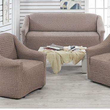 Чехлы на диван и 2 кресла без юбки Juanna Серо Коричневый арт.9327