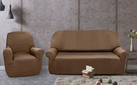 Комплект чехлов (диван и 2 кресла)  РУСТИКА коричневый