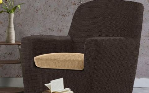 Чехол на подушку кресла ТЕЙДЕ беж