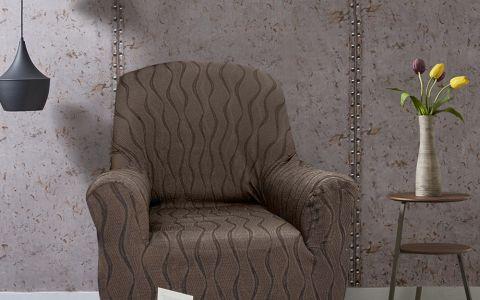 Чехол на кресло ТОСКАНА коричневый