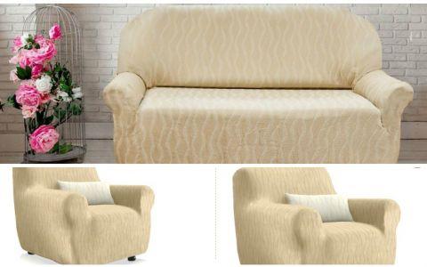 Комплект чехлов (2м диван и 2 кресла) ТОСКАНА крем