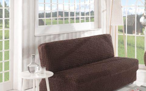 Чехол на диван без подлокотников 2м арт2649 коричневый