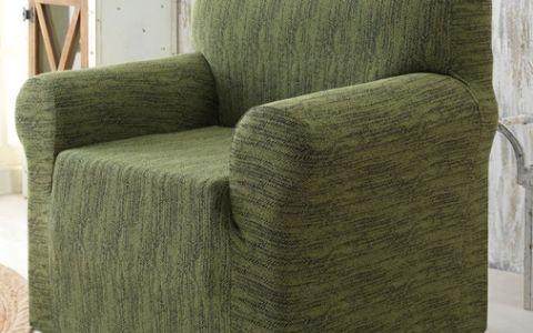 Чехол для кресла Karna ROMA арт2687 зеленый
