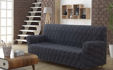 Чехол на диван 3м KARNA ROMA Антрацит арт2689