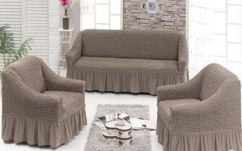 Набор чехлов на 2м диван и 2 кресла Капучино (кофе) арт7565