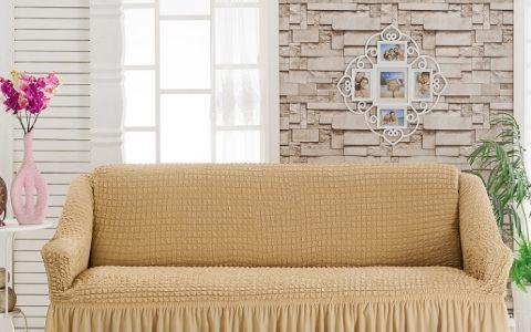 Чехол на диван 3-мест Медовый арт 8122м