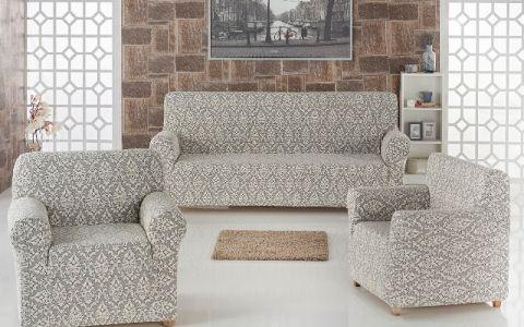 Набор чехлов диван и кресла Milano арт.2683 натурал