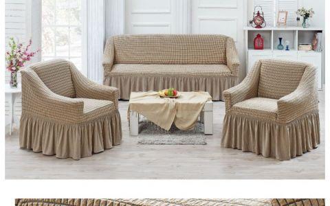 Набор чехлов на диван и кресла Хлопок Juanna Koza арт9524 беж